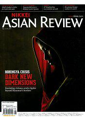 NIKKEI ASIAN REVIEW 第164期 2月13-19日 2017