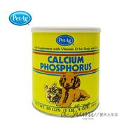 波頓鈣磷粉-Calcium Phosphate Powder