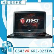 MSI微星GS43VR 6RE(Phantom Pro)-023TW電競 14吋筆記型電腦 (GTX1060 i7-6700 256G SSD) ★活動★