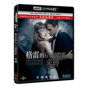 格雷的五十道陰影:束縛 Fifty Shades Darker (4K UHD+BD)