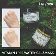 Vitamin Water Gel Vitamin Tree Mask ◆ Real Vitamin Bomb from Nature / Brighten up