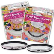 WD Digital Protector Filter彩色薄框UV保護鏡/52mm