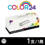 Color24 for FujiXerox 黑色 CT202137 相容碳粉匣
