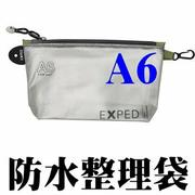 [ Exped ] Vista Organiser 夜光防水整理袋 透明收納袋 A6