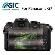 【STC】For Panasonic G7 - 9H鋼化玻璃保護貼