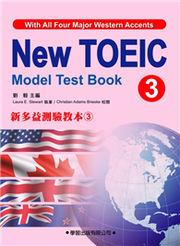 新多益測驗教本(3)【New Toeic Model Test Book】