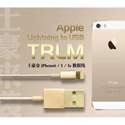 【Love Shop】IPhone5/5s/iphone 6 IPAD AIR 土豪金 支援最新IOS8 傳輸線 充電線