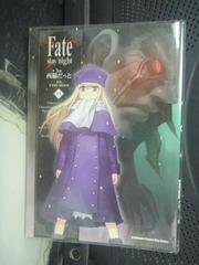 【書寶二手書T3/漫畫書_JMM】FATE/STAY NIGHT13_TYPE-MOON