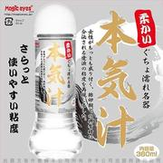 ♀性福戀人情趣♂日本空運來台 日本Magic eyes 本氣汁潤滑液 360ml 細柔觸感 白 潤滑液情趣用品其他