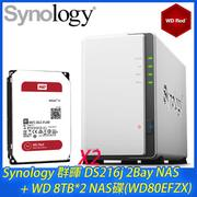 Synology 群暉 DS216j 2Bay NAS+WD 8TB NAS碟*2(WD80EFZX)