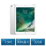 兜兜代購-Apple iPad Pro 9.7 WiFi 32GB 平板電腦 (銀、金)