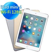 【Apple iPad mini4 】WI-FI版 128GB 平板電腦 金色