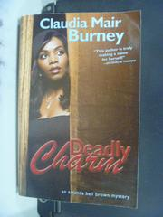 【書寶二手書T3/原文小說_HJC】Deadly Charm_Burney, Claudia