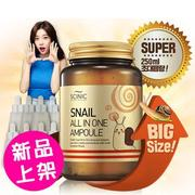SCINIC ALL IN ONE 蝸牛修護彈性安瓶【T-SING MARKET】
