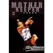 MOTHER KEEPER~伊甸捍衛者02