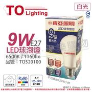 TOA東亞 LLA016-10AAL LED 10W 黃光 全電壓 E27 球泡燈 _ TO520022