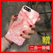大理石OPPO R11S R11 R9 R9S PLUS A75S F1S A57保護殼保護套美圖m8 t8 m6手機殼