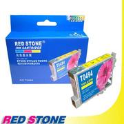 RED STONE for EPSON T049450墨水匣(黃色)