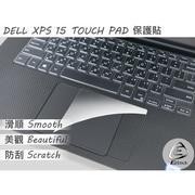 【Ezstick】DELL Inspiron 15 15 3000 3567 P63F  TOUCH PAD 抗刮保護貼