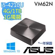 【ASUS】ASUS VIVOMini VM62N《獨顯》 i5-4210U 1TB Win10迷你電腦(4215ATE)