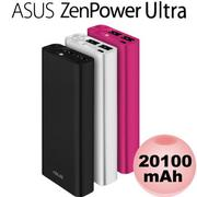 ASUS ZenPower Ultra 20100mAh 行動電源