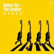 烏克披頭四 Daniel Ho X The Beatles CD (購潮8)