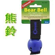 [ Coghlans ] 裝飾熊鈴 藍色 / COLORED BEAR BELL WITH MAGNETIC SILENCER / 0757