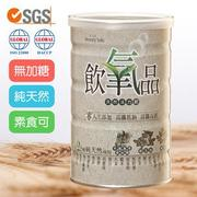 BeautyTalk美人語 飲氧品Oxydrinks 天然活力飲600g