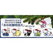 《我愛查理》Hello kitty 群星繪 木質 名信片 夢時代 統一百貨