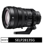 SONY FE PZ 28-135mm F4 G OSS ★(公司貨)★SELP28135G