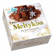 明治MELTYKISS奶油巧克力60g【愛買】