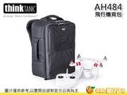 買就送百元 ThinkTank Airport Helipak AH484 飛行機後背包 公司貨 dji 空拍機