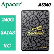 Apacer AS340 PANTHER黑豹 240G SSD固態硬碟