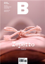 Magazine B : repetto 第24期