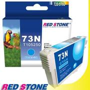 RED STONE for EPSON 73N/T105250墨水匣(藍色)
