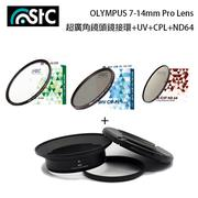 【STC Screw-in】Lens Adapter 鏡頭接環組+UV+CPL +ND64 105mm OLYMPUS