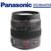 【防潮箱吹筆組】Panasonic LUMIX G X VARIO 12-35mm F2.8 ASPH. POWER O.I.S.(公司貨)