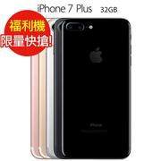 【福利品】APPLE iPhone 7 PLUS_5.5吋_32G-黑 (七成新B)