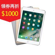 【再折一千Apple】iPad mini4 128G WIFI