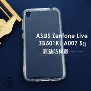 【E68精品館】防摔殼 ASUS Zenfone Live ZB501KL A007 5吋 手機殼 空壓殼