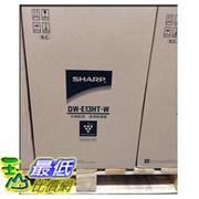 [105限時限量促銷] COSCO SHARP 13公升除濕機 SHARP 13L DEHUMIDIFIER DW-E13HT-W _C74234