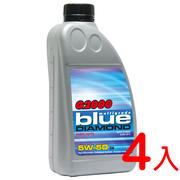 G2000Blue Diamond 5w-50藍鑽機油(四入組)