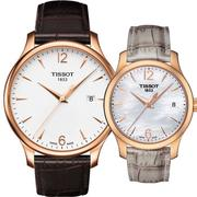 TISSOT TRADITION 對錶 T0636103603700 T0632103711700