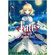 Fate/stay night﹝Heaven's Feel﹞(2)