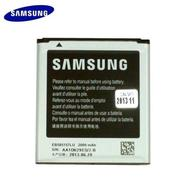 SAMSUNG GALAXY Win I8552 原廠電池【EB585157LU】G3586V