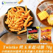 韓國 SEAHWA GLOBAL Twistko 烤玉米餅 70g  起司   餅乾 玉米棒 零食 【N102353】