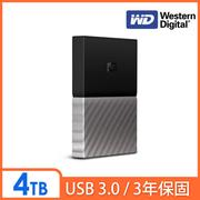 WD My Passport Ultra 4TB(黑銀) 2.5吋行動硬碟