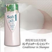 【Conditioner in Shampoo】《Made in Japan》Soft in 1 520ml * 1bottle(LION 日本 獅王)