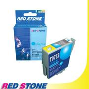 RED STONE for EPSON T075250墨水匣(藍色)