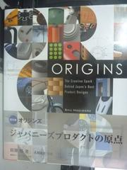 【書寶二手書T9/設計_ZAR】Origins: The Creative Spark Behind_日文書